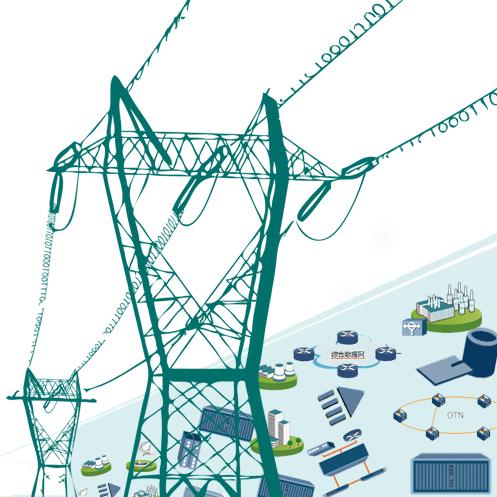智能电网解决方案