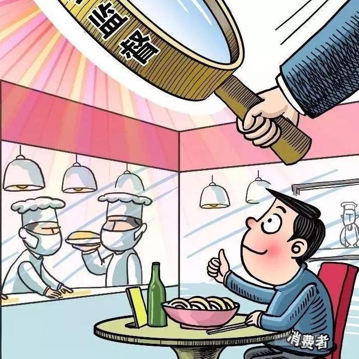 食药监解决方案
